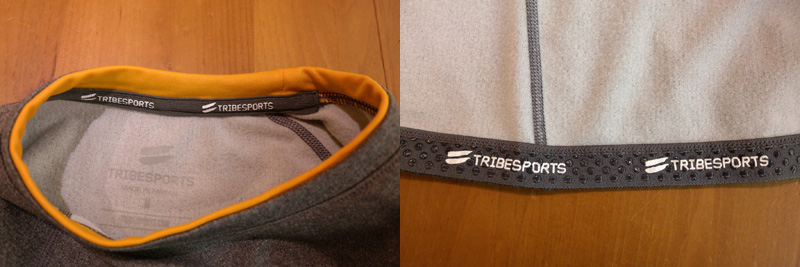 tribe-sports-baselayer-details