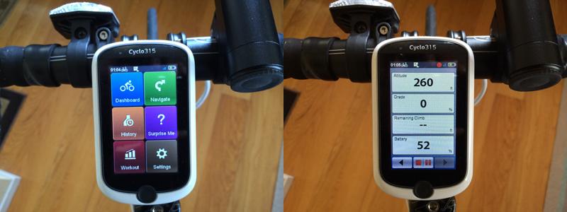 magellan-cyclo-screens